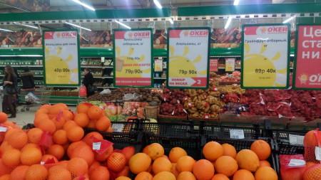 Цены в супермаркетах Краснодара