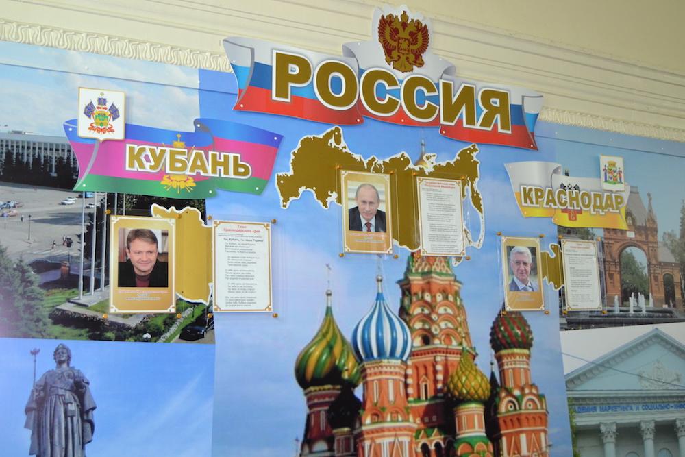 Схема России: Путин, Ткачёв, Евланов