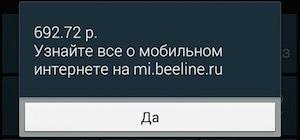 Развод полковника Тхакушинова 3