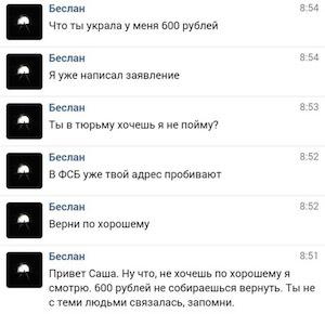 Развод полковника Тхакушинова 2