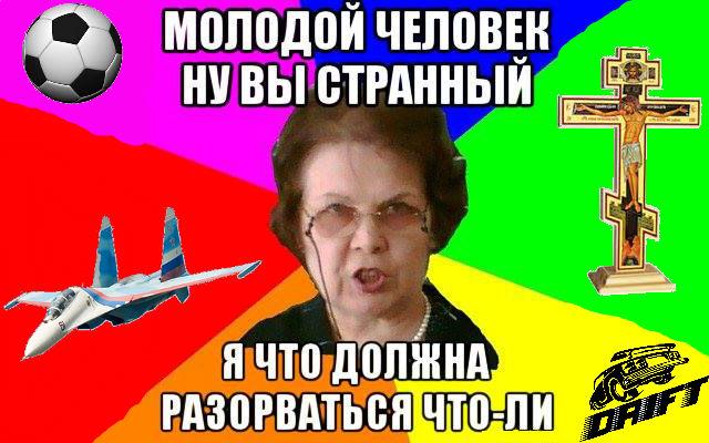 Афиша Краснодара, разорваться