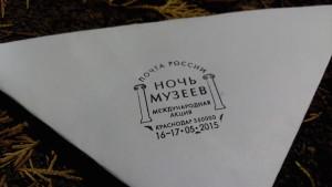 Музей почтовой связи учил складывать письма треугольником