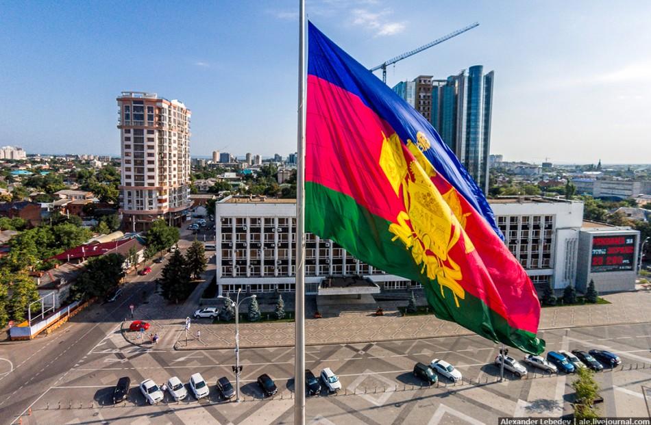 Флаг Краснодара, Фото ale.lj.ru