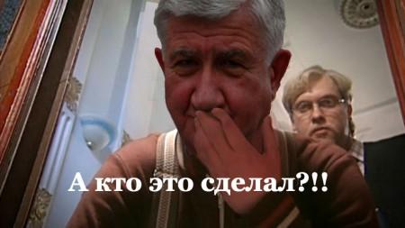 Евланов Кто это сделал Коллаж-монтаж @KonstKrygin