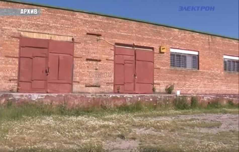Склады с гуманитарной помощью, Крымск