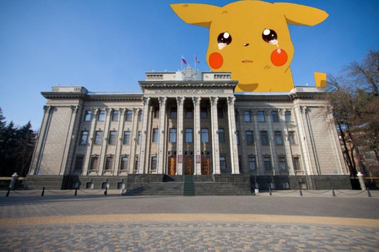 Запрет покемонов в Краснодаре