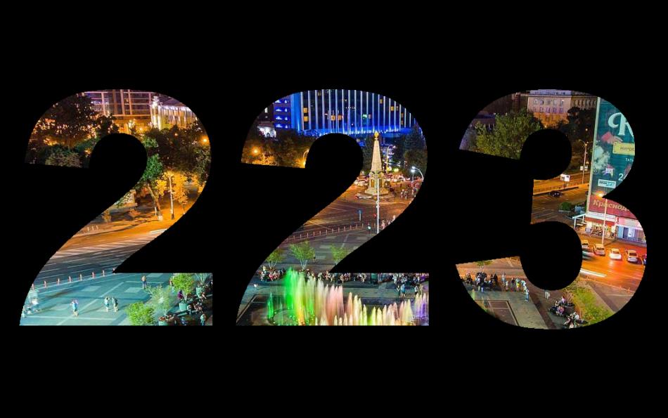 Программа Дня города Краснодар 2016