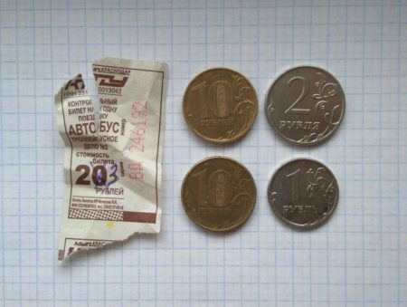 Проезд в общественном транспорте 23 рубля