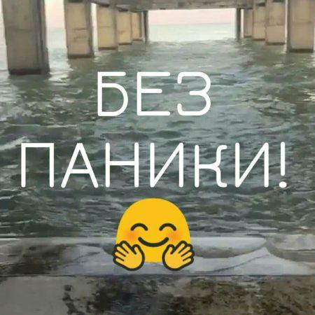 Переполненное Краснодарское водохранилище