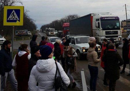 Перекрытие автотрассы Краснодар