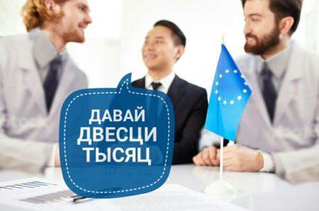 Дипломат-мошенник в Краснодаре
