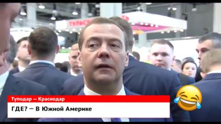 Проект канатного метро в Краснодаре и Дмитрий Медведев